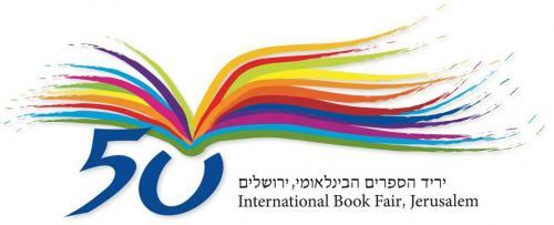 logo-jbf50