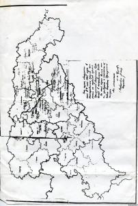 Немая карта