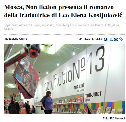 La Voce della Russia, italian.ruvr.ru,24/11/2013