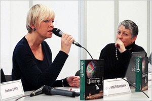 Elena Kostyukovich presented his novel Zwinger