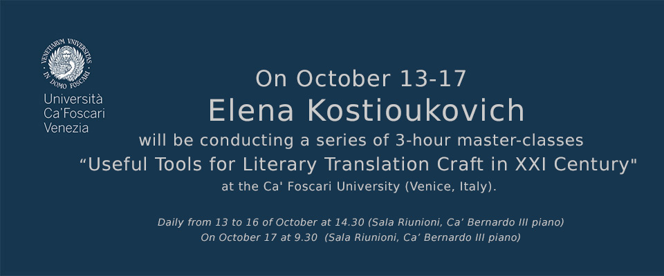 Master-class by Elena Kostioukovich in Ca' Foscari University
