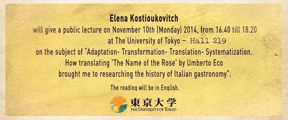 public lecture at The University of Tokyo