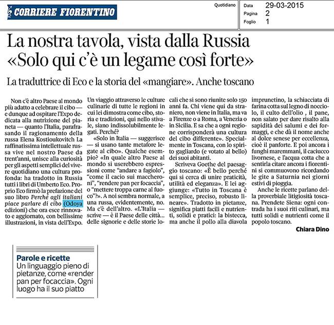 corriere-di-Firenze_small