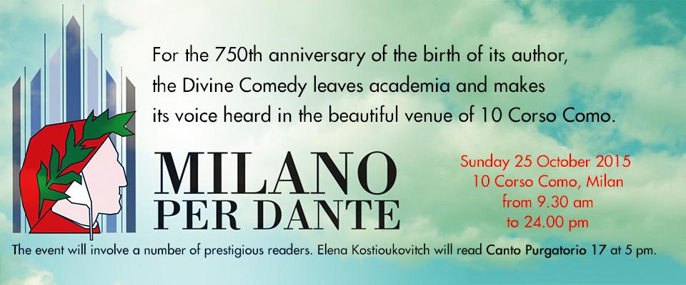 Dante Divine Comedy