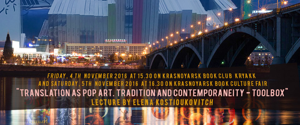Krasnoyarsk Book Culture Fair, 4-5/11/2016
